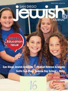 sdjj0818-cover_web