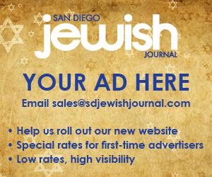 SDJJ Web ads2_300X250