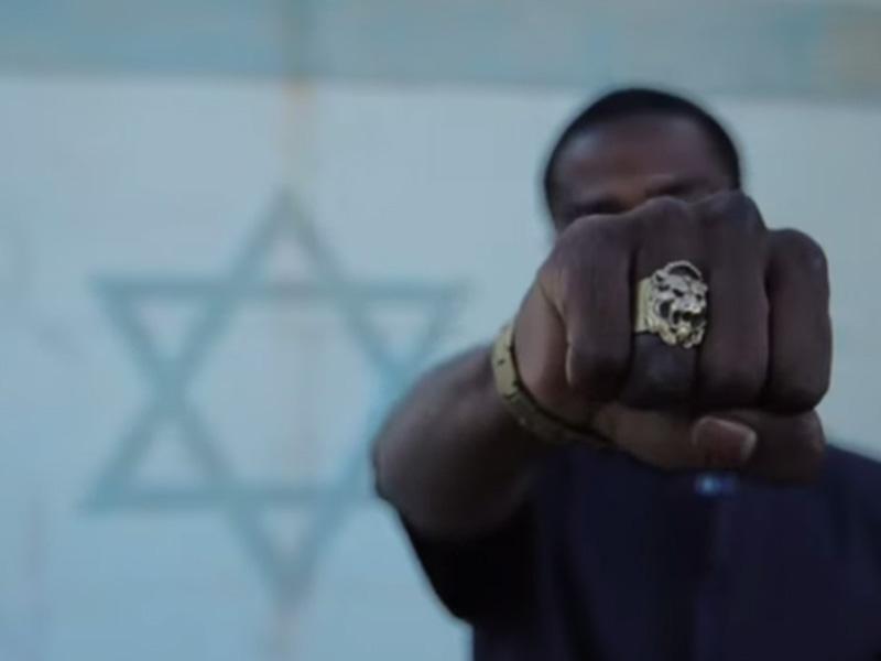 """""""Israel We Go Hard"""""""