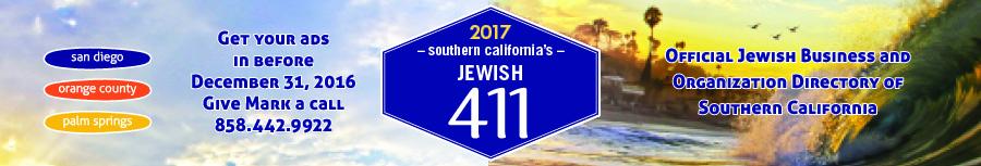 2017-411-banner