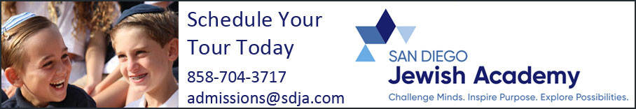 sd-jewish-journal-banner-ad-feb-2017
