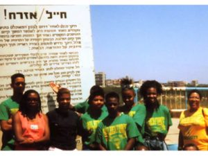 taking-israel