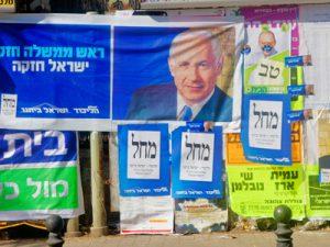 bibi-campaign