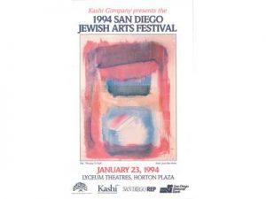 1994-san-diego-jewish-arts-festival