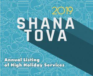 shana-tova_web